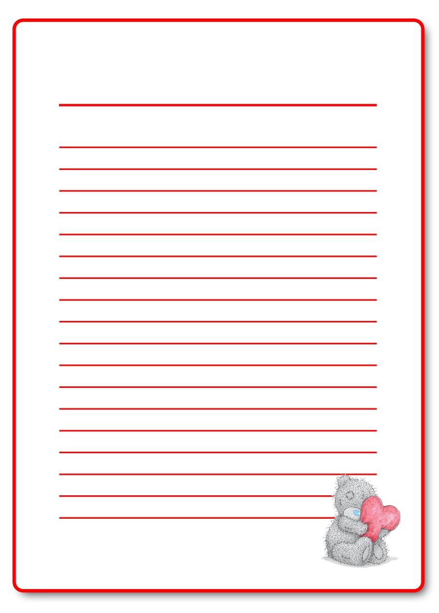 Шаблоны для письма